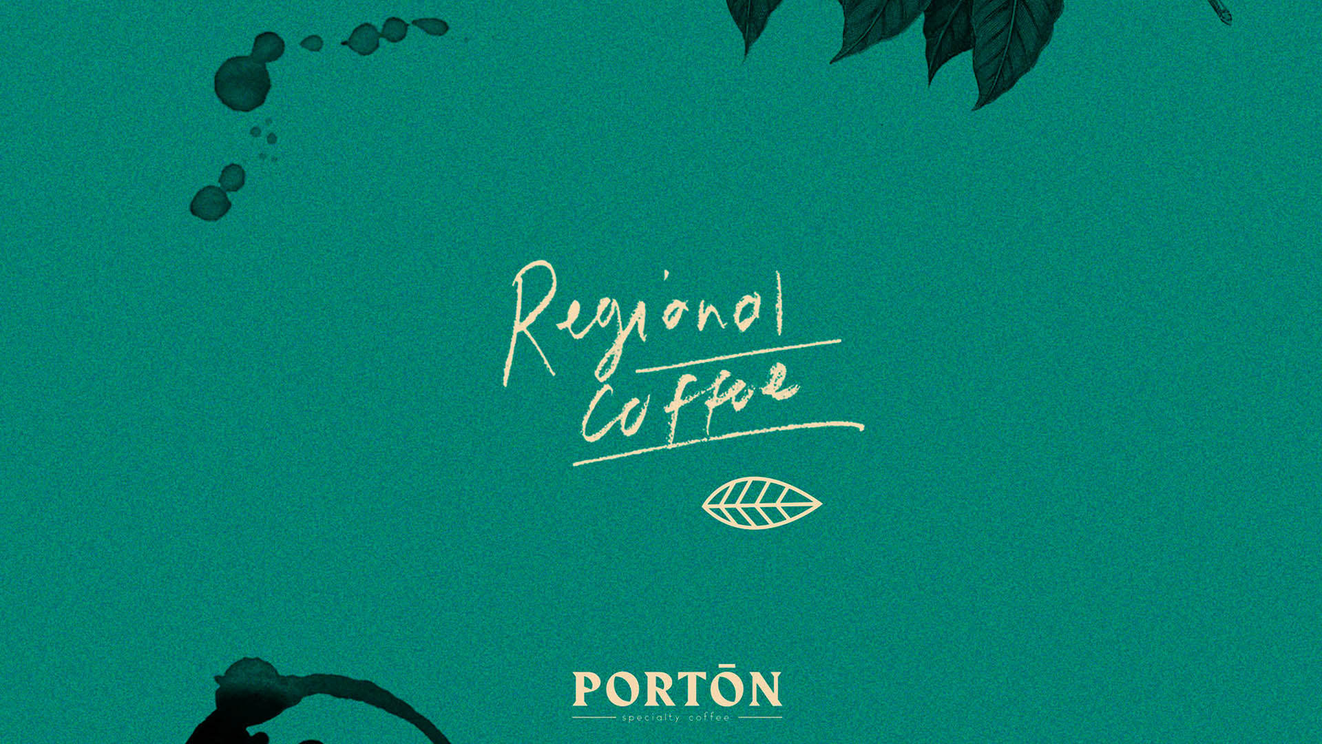 El Porton Coffee